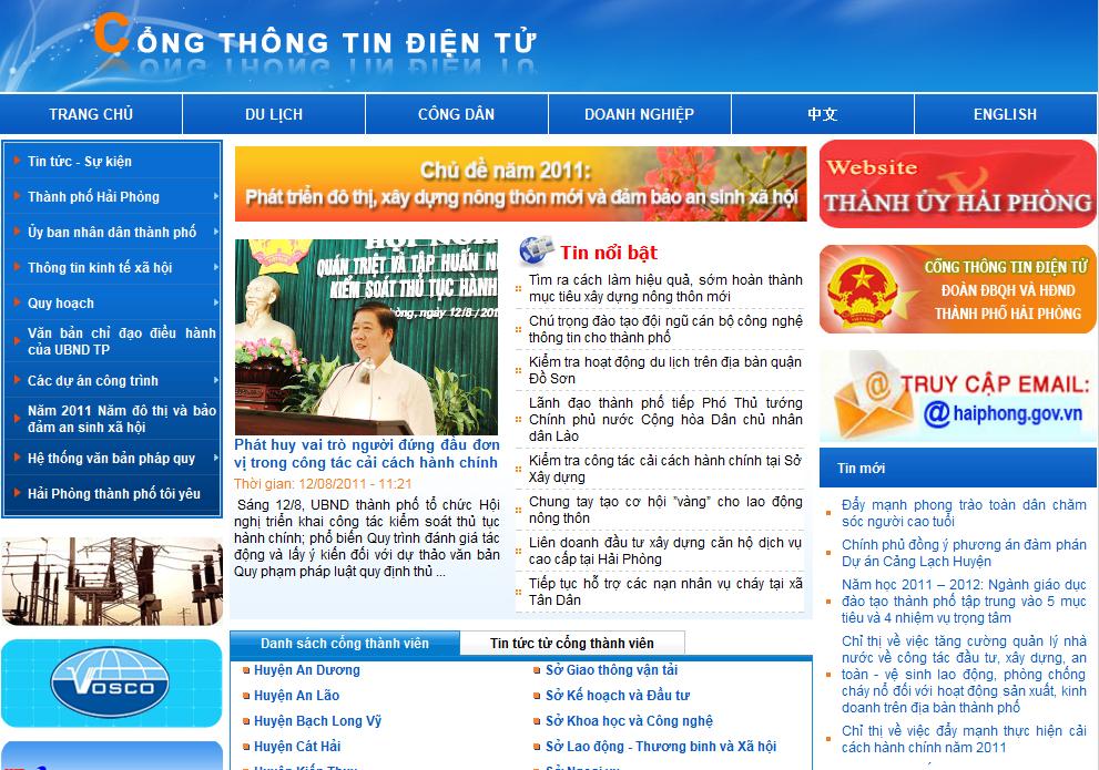 thiet-ke-cong-thong-tin-dien-tu